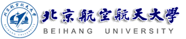 Beihang University's Logo